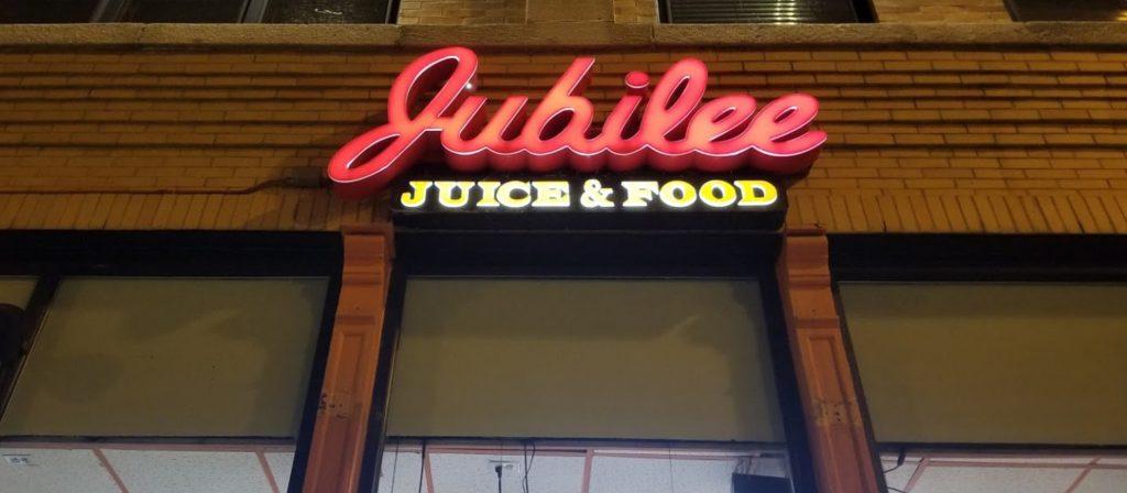 Jubilee Juice & Grill Restaurant In West Loop